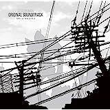 TVアニメ「SSSS.GRIDMAN」オリジナルサウンドトラック
