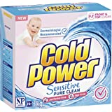 Cold Power Sensitive powder laundry detergent 1kg