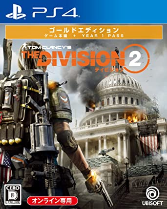 Amazon.com: THE DIVISION2 GOLD EDITION PS4 Game soft Japan ...