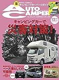 AutoCamper (オートキャンパー) 2019年12月号