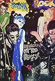 ROXY 100 Nights at the Roxy: Punk London 1976-77 1977 (Na)