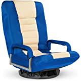 Best Choice Products Multipurpose 360-Degree Swivel Gaming Floor Chair for TV, Reading, Playing w/Lumbar Support, Armrest Han