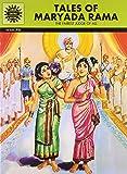 Tales of Maryada Rama (Amar Chitra Katha)