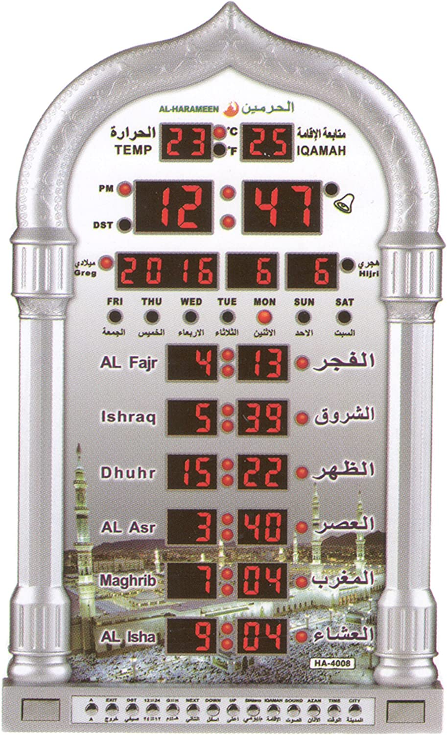 Azan Clock//Muslim Clock//Islamic Wall Clock Office and Mosque 4010 Gold Prayer Times Wall Clock,Mosque,Masjid Clock with Complete Azan for All Prayer,Larger for Home AL-HARAMEEN