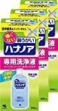 【まとめ買い】ハナノア 痛くない鼻うがい 専用洗浄液 たっぷり 500ml×3個(洗浄器具なし)