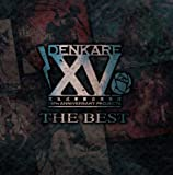 DENKARE The Best
