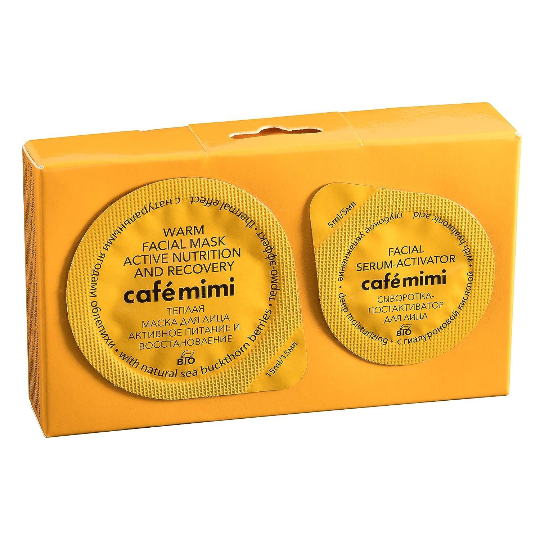 Amazon.com: Mascarilla Facial 2 Etapas Nutrición Activa y Recuperación 15ml + 5ml - Café Mimi - Le Café de Beauté: Beauty