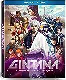 Gintama [Blu-ray]