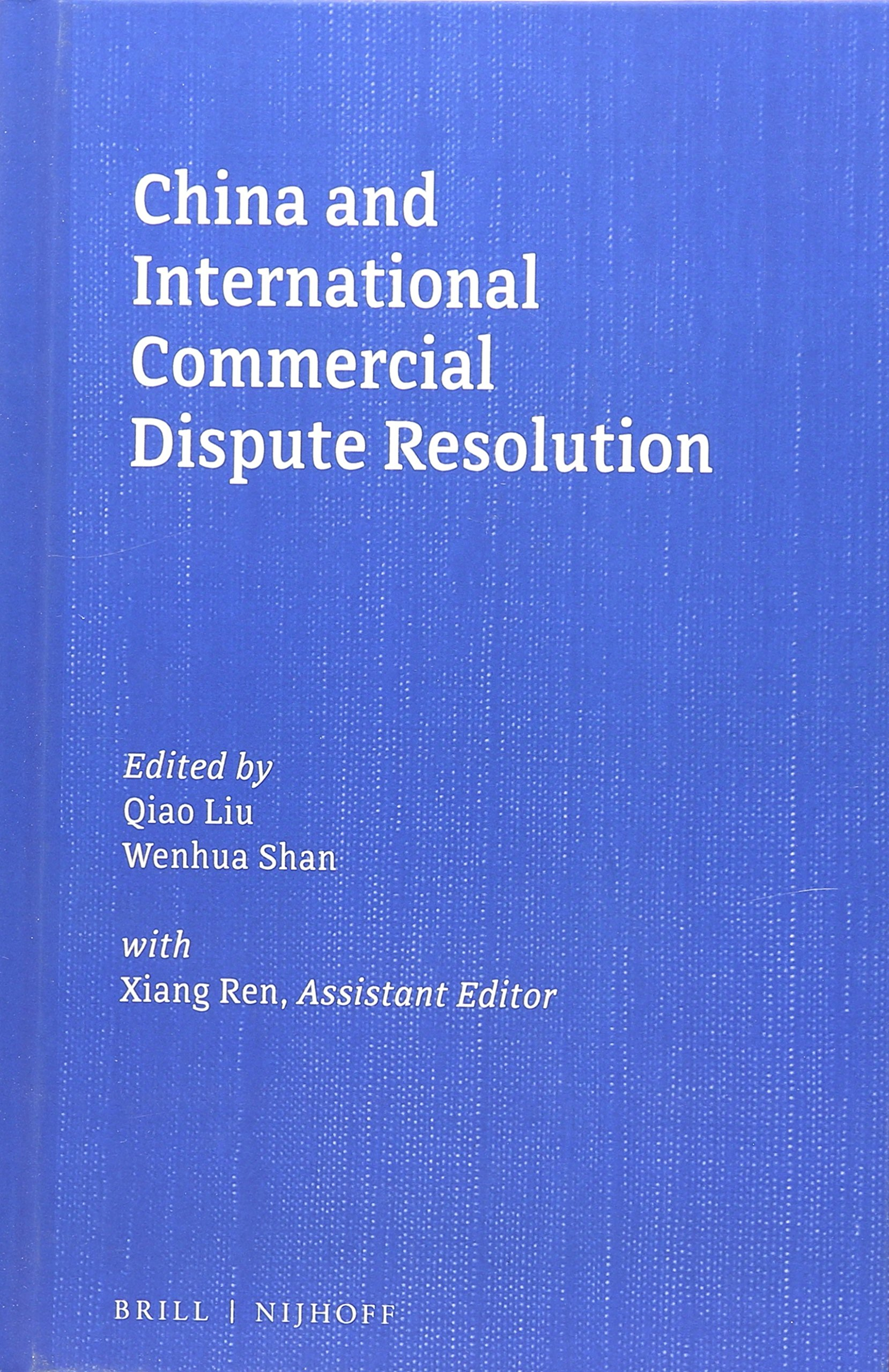 Buy China and International Commercial Dispute Resolution