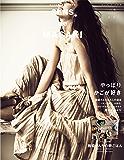 SENS de MASAKI vol.6 (集英社女性誌eBOOKS)