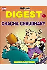 CHACHA CHAUDHARY DIGEST 1: CHACHA CHAUDHARY Kindle Edition