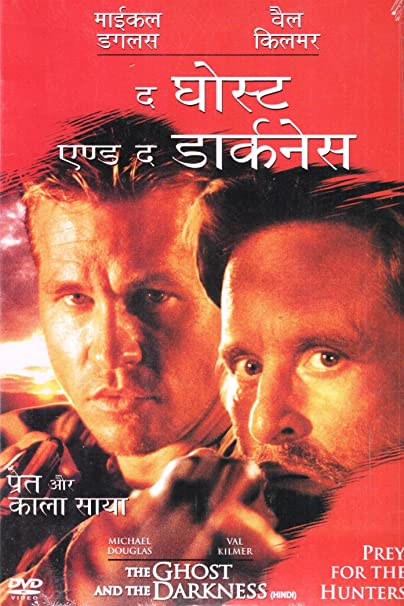 pay the ghost full movie in hindi download