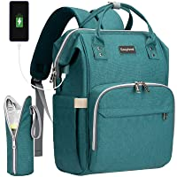 Diaper Bag Backpack, COSYLAND Mom Travel Backpack Nappy Bags Large Capacity Maternity Bag with USB Charge Port Stroller Strap Wide Shoulder Strap Insulated Pockets Green