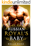 Russian Royal's Baby