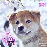 カレンダー2019 子柴 こしば (ヤマケイカレンダー2019)
