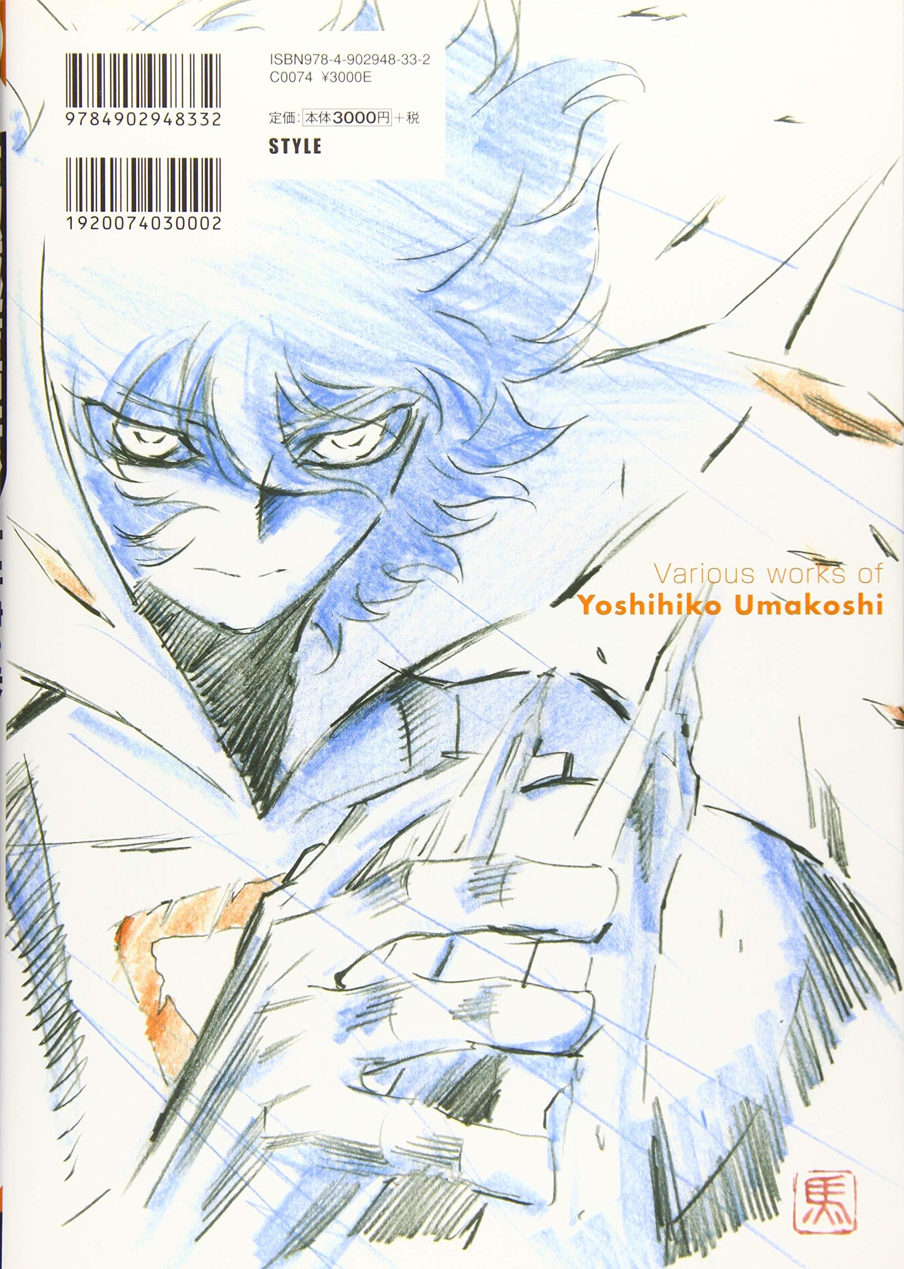 3-7 Days JPYoshihiko Umakoshi Various Works Vol.1