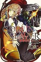 Goblin Slayer Side Story: Year One Vol. 2 (light