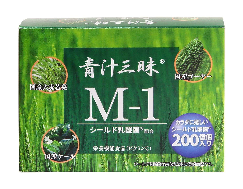 青汁三昧M-1 1箱 (1箱=6g×30包入り) シールド乳酸菌配合 国産大麦若葉ケールゴーヤー 栄養機能食品(ビタミンC) B071GQJP9W