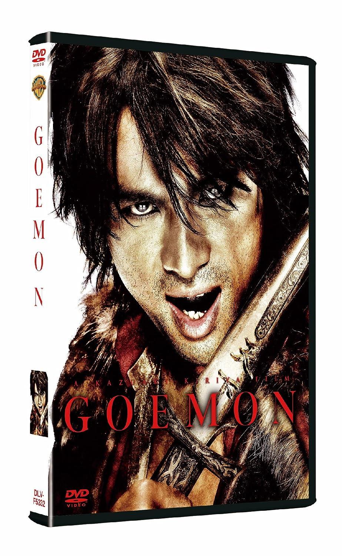 Amazon.com: Goemon: Eguchi Yosuke: Movies & TV