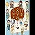 教科書では教えてくれない日本文学のススメ[無料版] 楽しく学べる学研コミックエッセイ