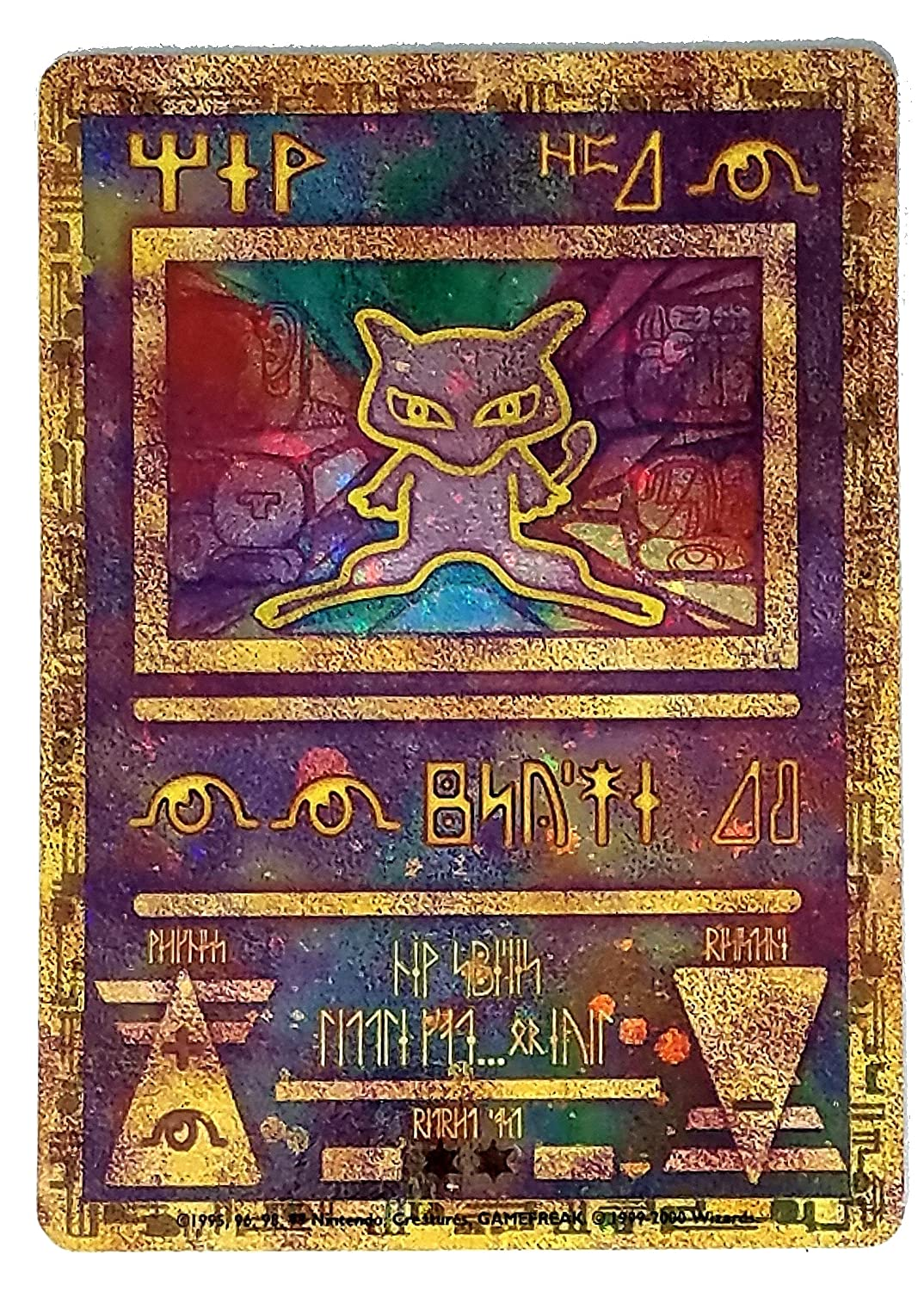 Mew Karte.Pokemon Single Card Promo Ancient Mew