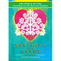 The World of Fire: Ascending into the Heavenly Kingdom (The Teaching of the Heart Book 7)