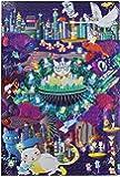 Monterey - 1000 Pieces Puzzle, A Cat's Dream
