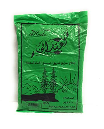 Amazon Com 18 Oz Pure Yemen Henna Powder For Hand Leg Hair Yemeni
