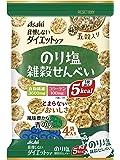 アサヒグループ食品 リセットボディ 雑穀せんべい のり塩味 88g(22g×4袋)