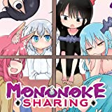 Mononoke Sharing (Issues) (2 Book Series)