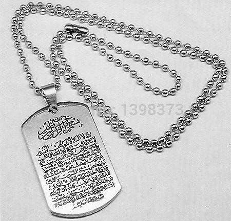 Allah engraved necklace quran verset ayatul kursi steel pendant with allah engraved necklace quran verset ayatul kursi steel pendant with chain aloadofball Gallery