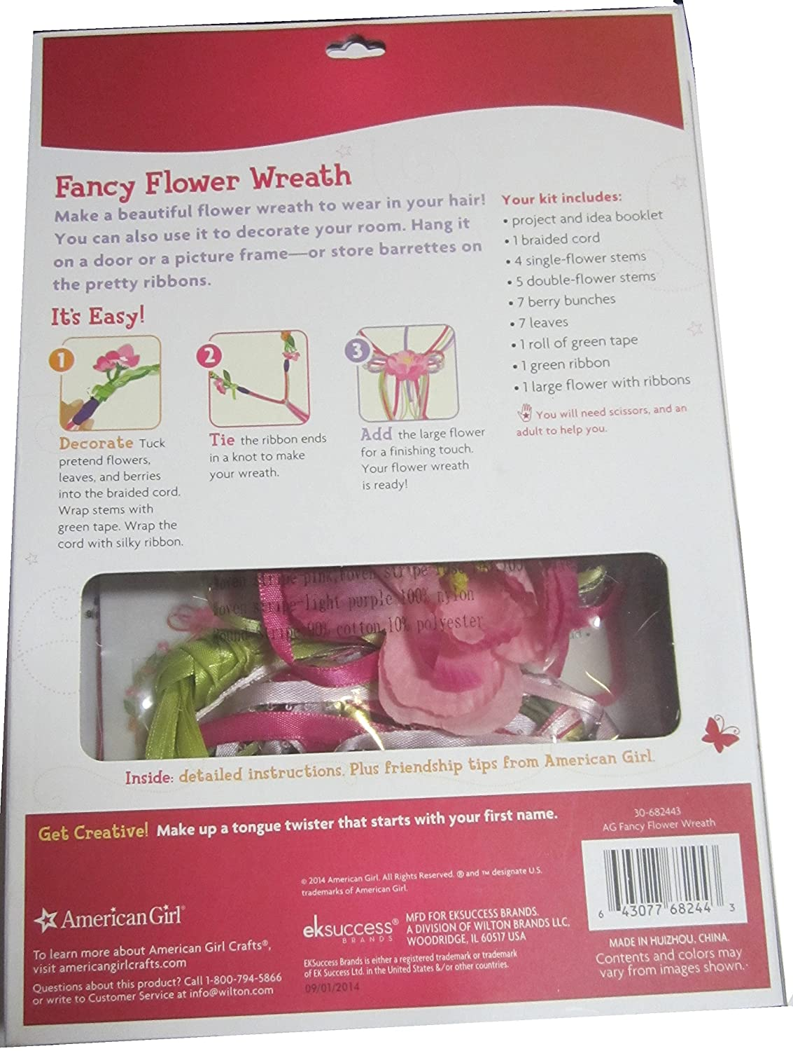 Amazon American Girl Crafts Fancy Flower Wreath Toys Games