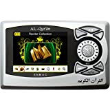 Hitopin 4GB Digital Color Quran Player One Year Warranty Islamic Digital Qur'an Speaker Silver Color Quality Digital Quran Speaker Loud Voice Silver Color Rechargeable Battery HP-805