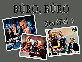 Büro, Büro - Staffel 1