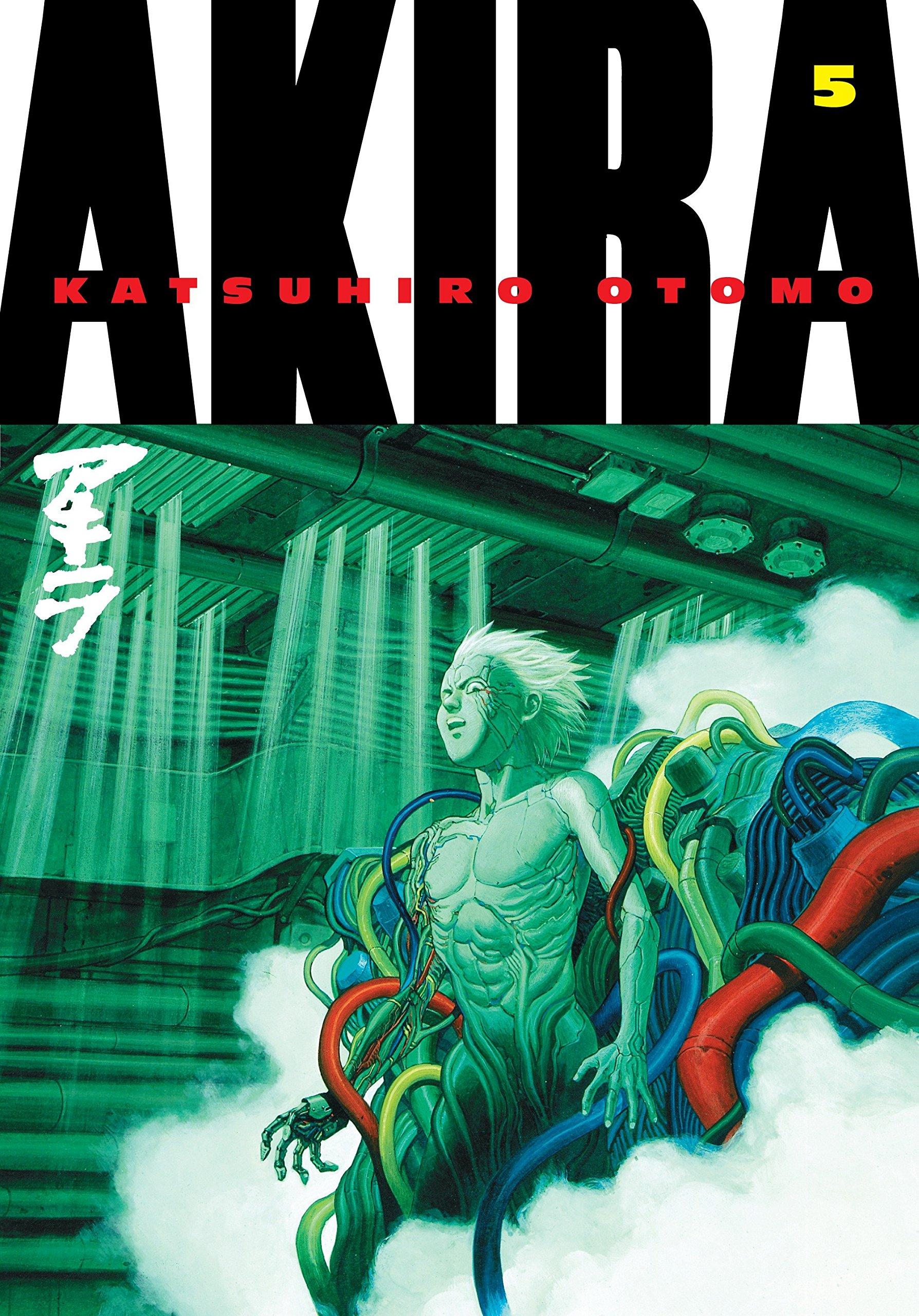 Amazon Com Akira Volume 5 9781935429074 Katsuhiro Otomo Books