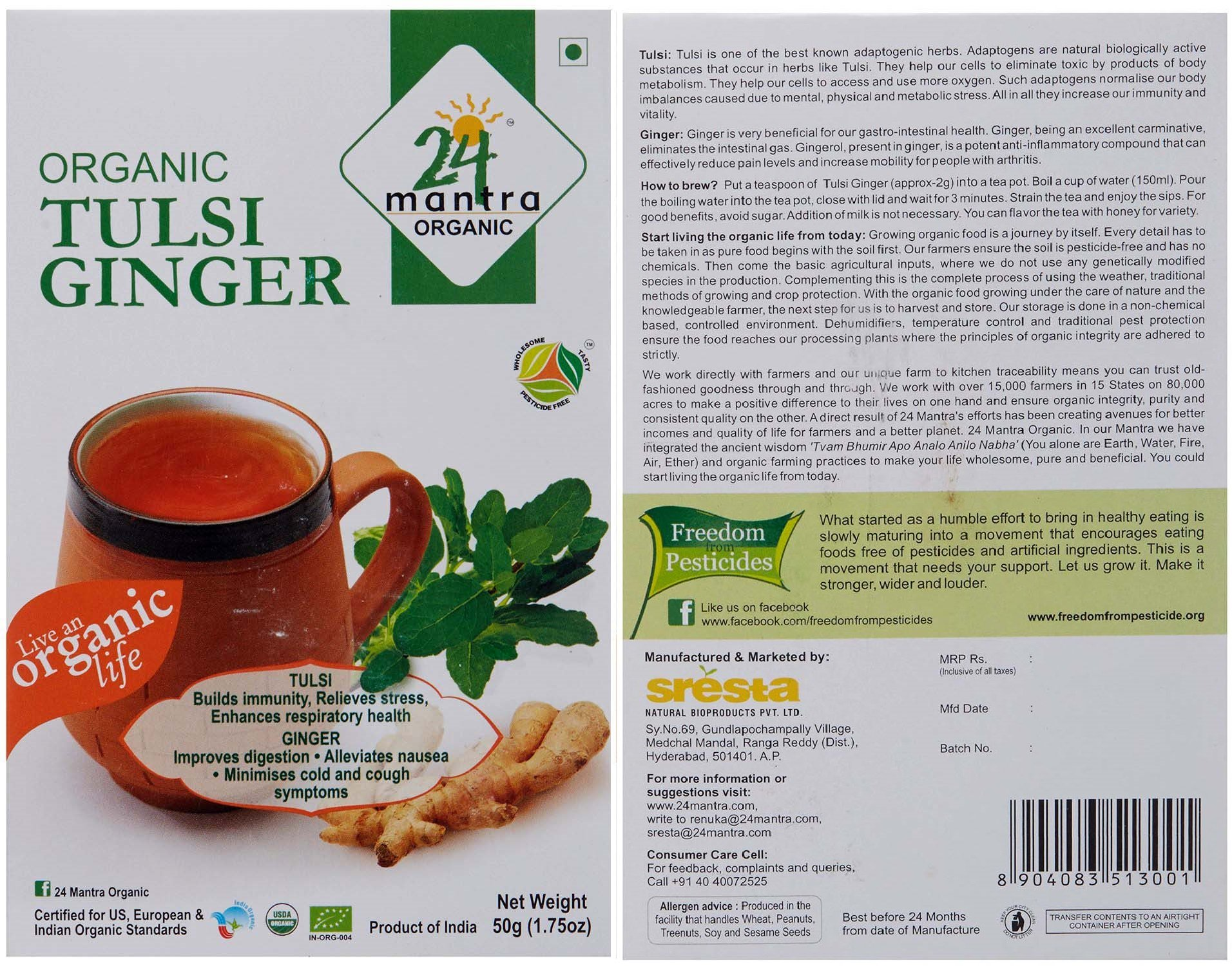 Organic Coriander Powder - Coriander Seeds Powder - ★ USDA Certified Organic - ★ European Union Certified Organic - ★ Pesticides Free - ★ Adulteration Free - ★ Sodium Free - Pack of 2 X 7 Ounces(14 Ounces) - 24 Mantra Organic by 24 MANTRA (Image #5)
