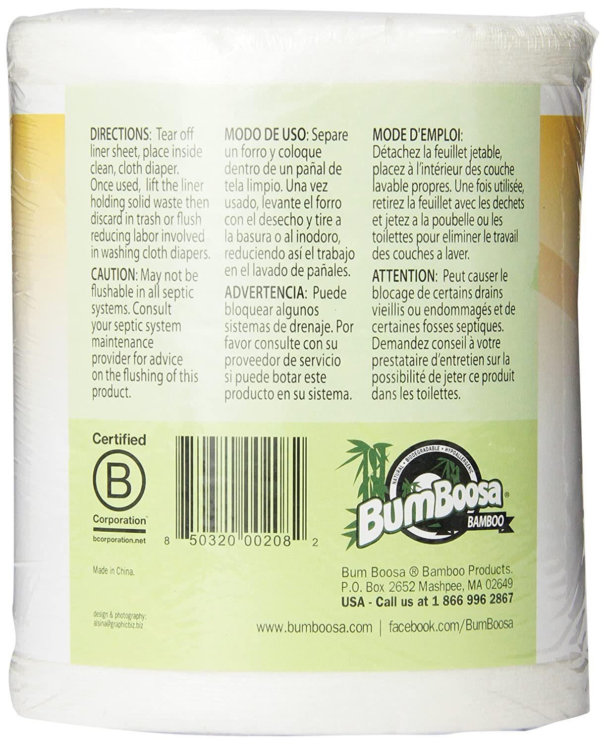 Amazon.com: Bum Boosa Bamboo Flushable Diaper Liners, 100 Sheets: Health & Personal Care