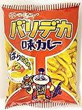 大和製菓 バリデカ味カレー 80g×15袋