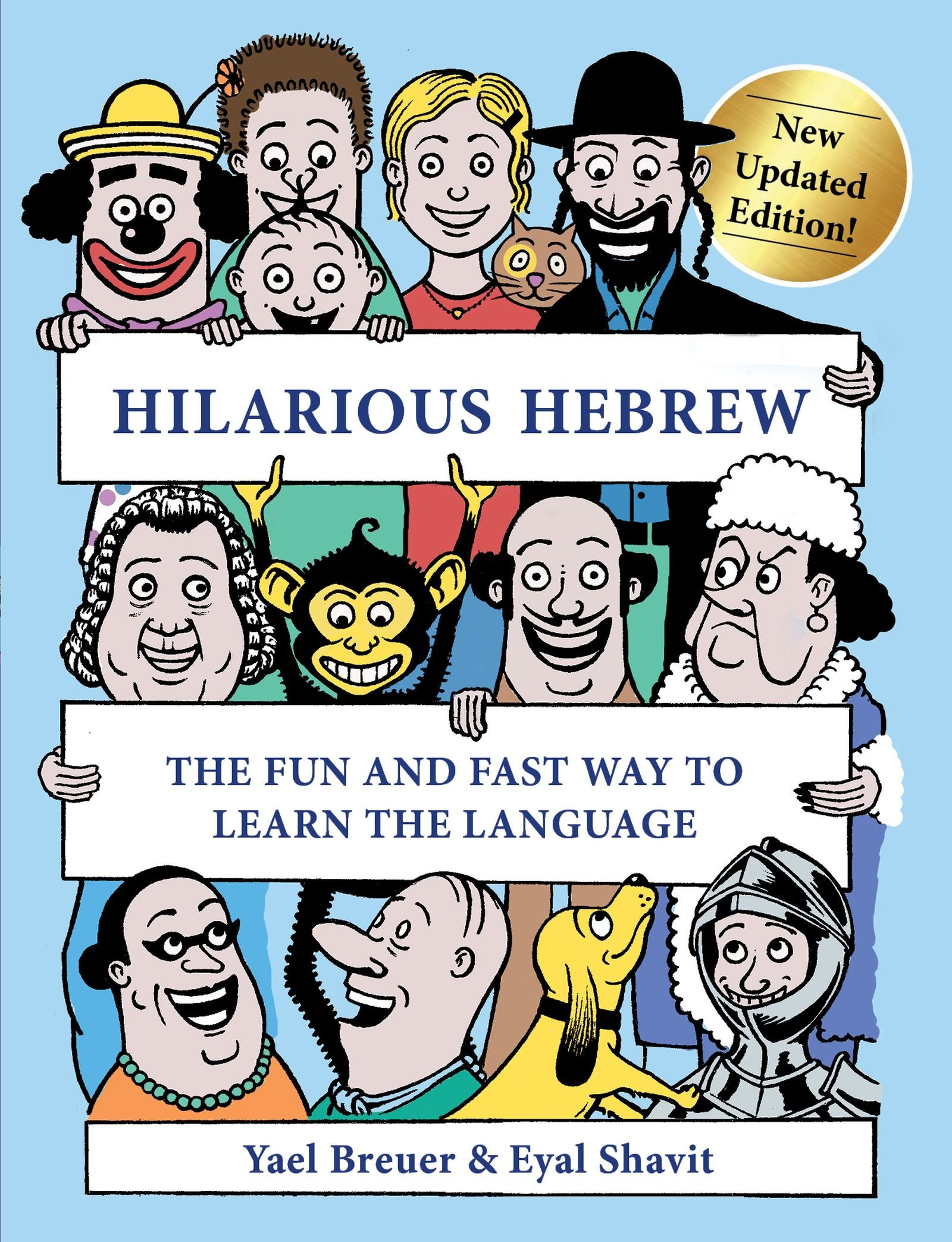 Hilarious Hebrew: The Fun and Fast Way to Learn the Language (English and Hebrew Edition) by Pitango Publishing