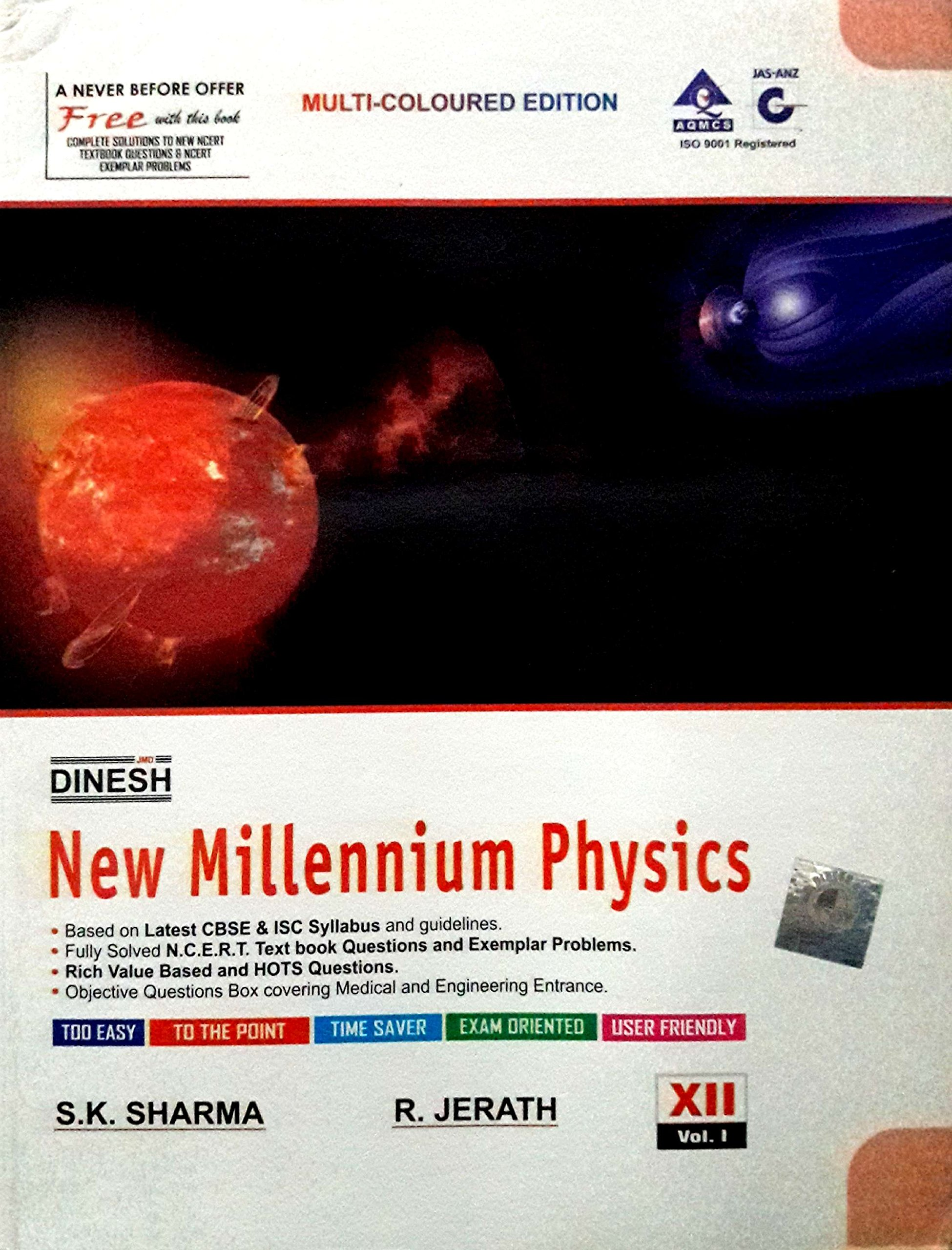 DINESH NEW MILLENNIUM PHYSICS CLASS 12 VOL I OR II 2017-18: Amazon.in: SK  SHARMA, R JEPATH: Books