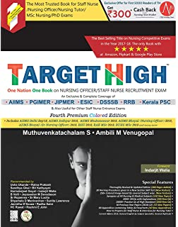 b4b3d6ee4ff4 Buy Target High - Hindi Book Online at Low Prices in India