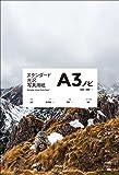 バウストア 写真用紙 スタンダード光沢 A3ノビ 20枚 薄手0.155mm 130g/m2 白色度93%