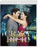クレイジー・リッチ!ブルーレイ&DVDセット (2枚組) [Blu-ray]