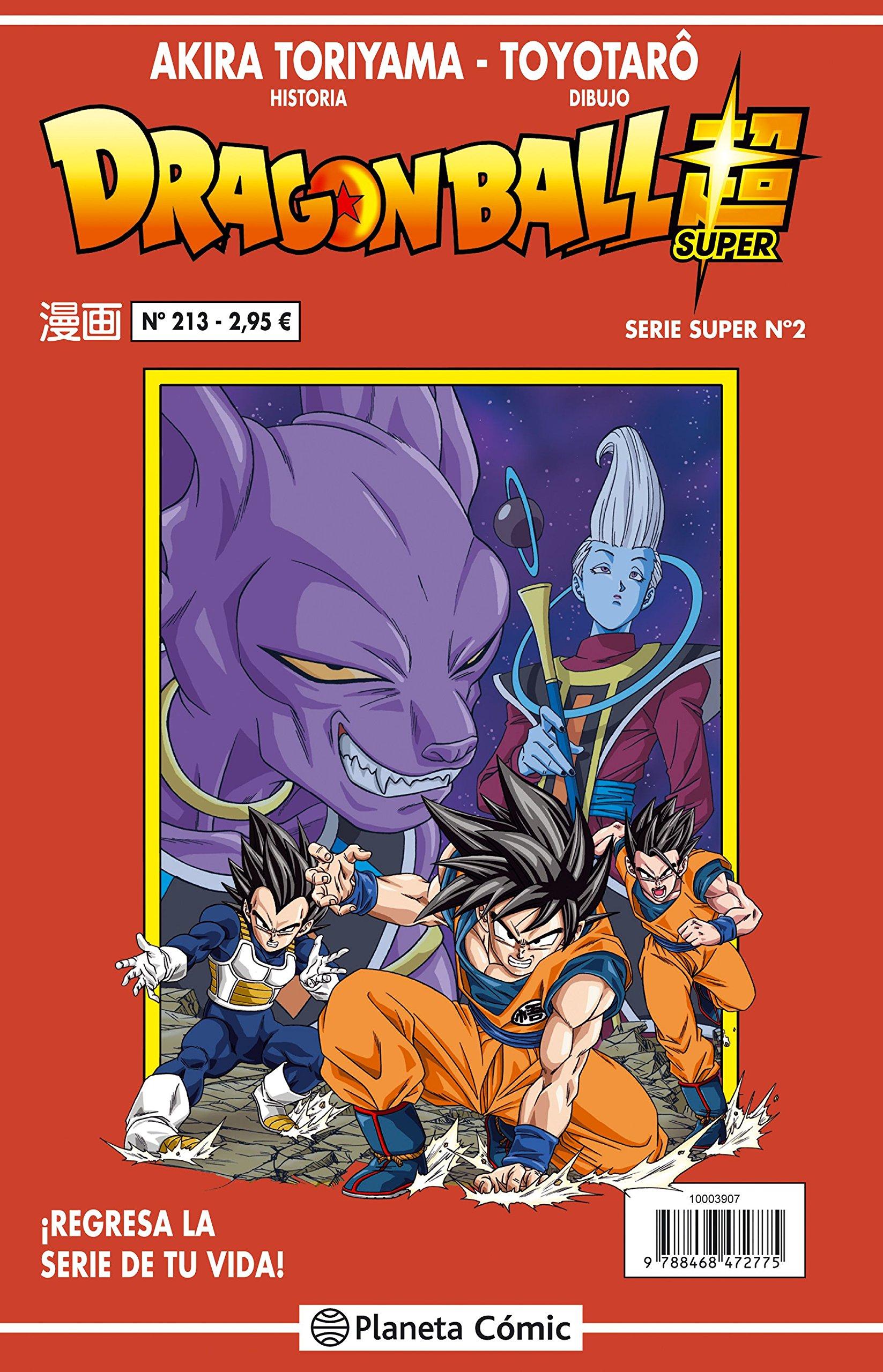 Dragon Ball Serie roja nº 213 (Manga Shonen) Tapa blanda – 10 abr 2018 Akira Toriyama Daruma Planeta DeAgostini Cómics 8416889775