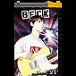 BECK Vol. 21 (comiXology Originals)