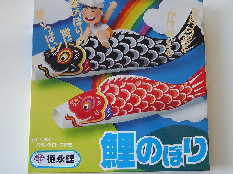 "Japanese 39.5/"" Blue Koi Nobori NYLON Carp Wind Sock Fish Kite Flag Made in Japan"