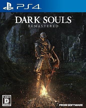 Amazon | DARK SOULS REMASTERED (特典なし) - PS4 | ゲームソフト
