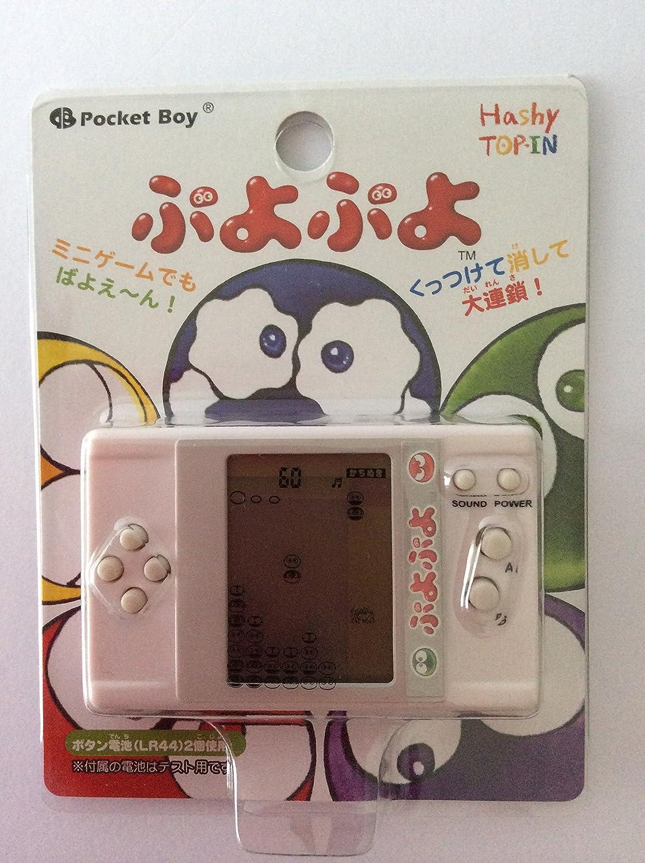 Mobile pocket games (Puyo Puyo) (japan import)