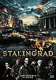 スターリングラード  史上最大の市街戦 [DVD]