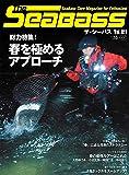 The SeaBass(11) 2018年 04 月号 [雑誌]: つり人 増刊